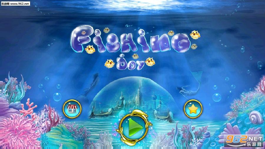 深海生态体验安卓版