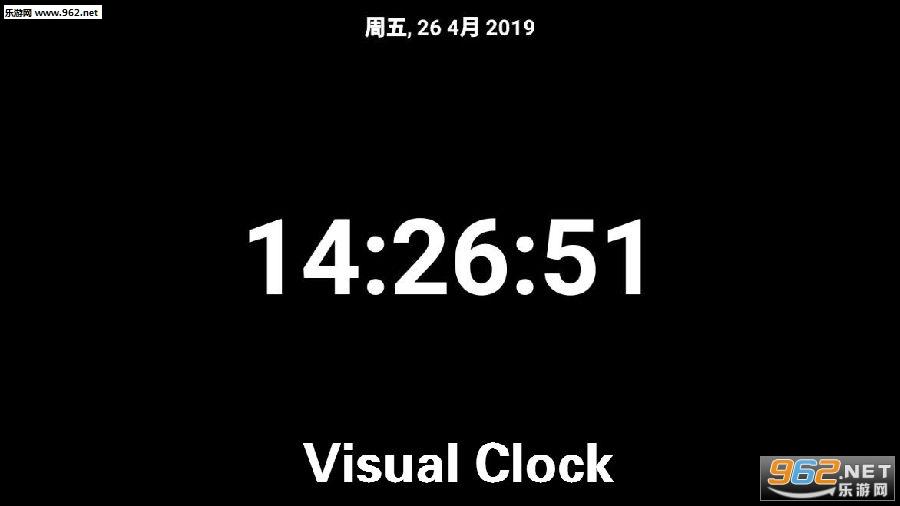 Visual Clock app