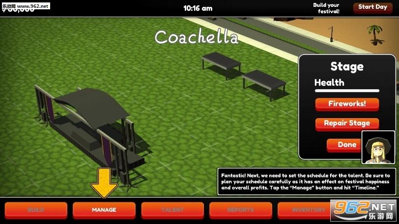 休息站模拟器游戏手机版