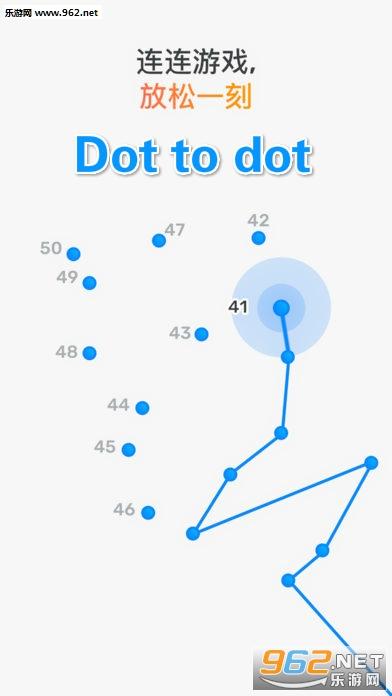 Dot to Dot安卓版