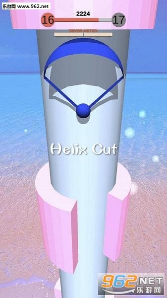 Helix Cut官方版