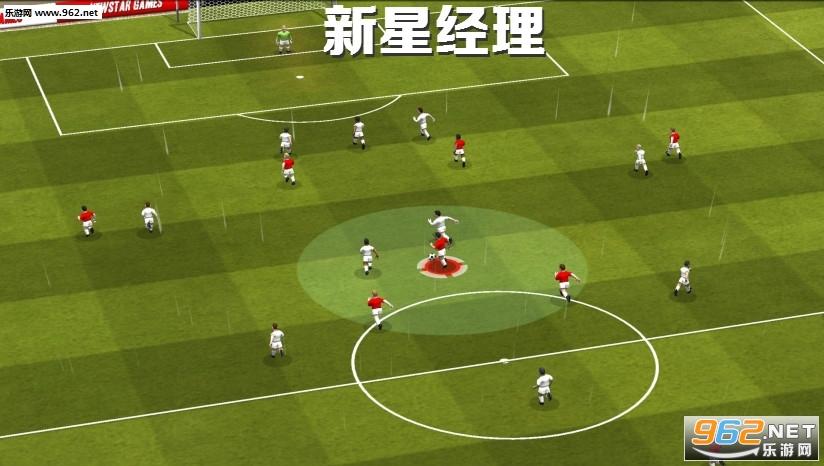 新星经理中文汉化版