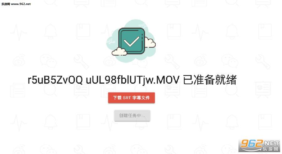 vlog字幕怎么加 vlog怎么自动添加字幕