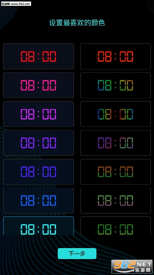 word clock手机版v2.8截图1