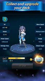 幻想之星战斗竞技场安卓版v1.0.0(Fantasy Stars : Battle Arena)截图0