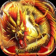 魔龙腾世变态版v3.0.60