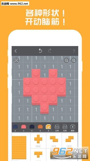 积木填色手游v1.0.8_截图2