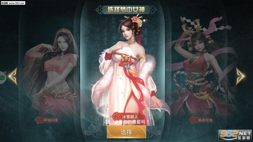 秦剑风云超v版v1.1.804截图1