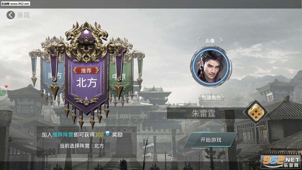 秦剑风云超v版v1.1.804截图4