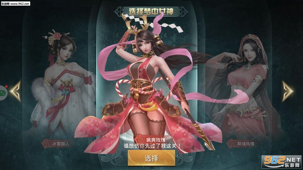 秦剑风云超v版v1.1.804截图2
