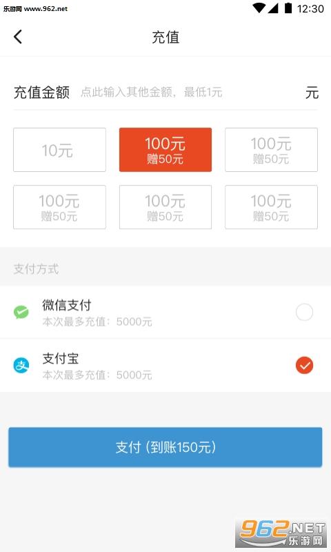 袋鼠出行appv1.0.0 安卓版_截图3