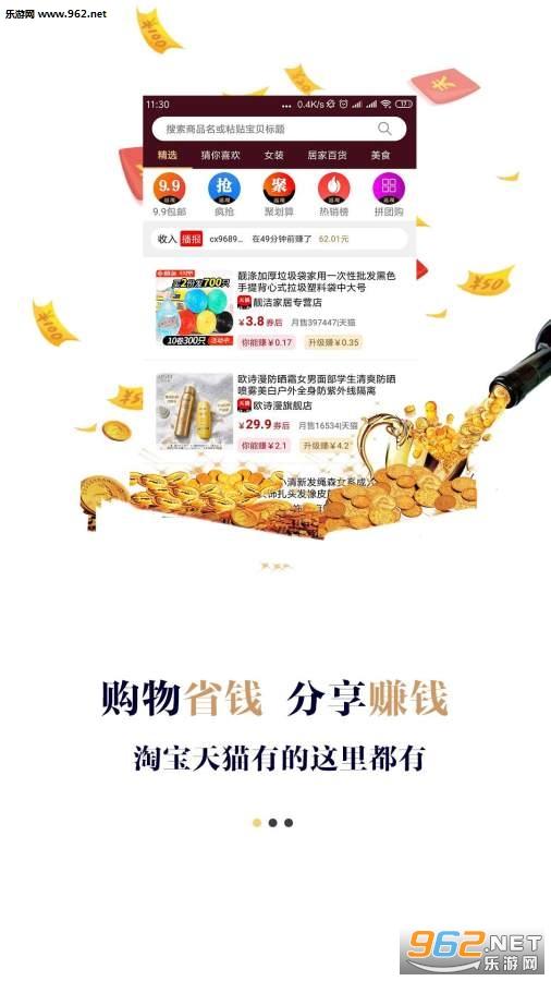 千音甄选v1.7.1 最新版_截图2