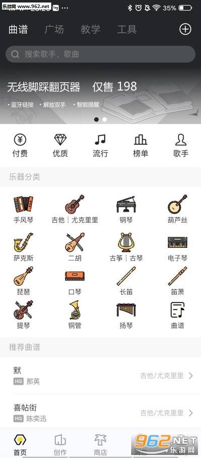 友音appv1.0.0 安卓版_截图0
