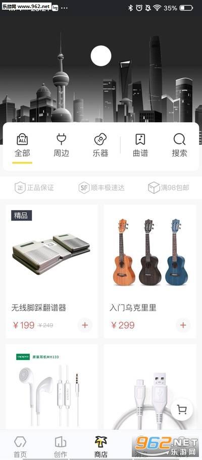 友音appv1.0.0 安卓版_截图2
