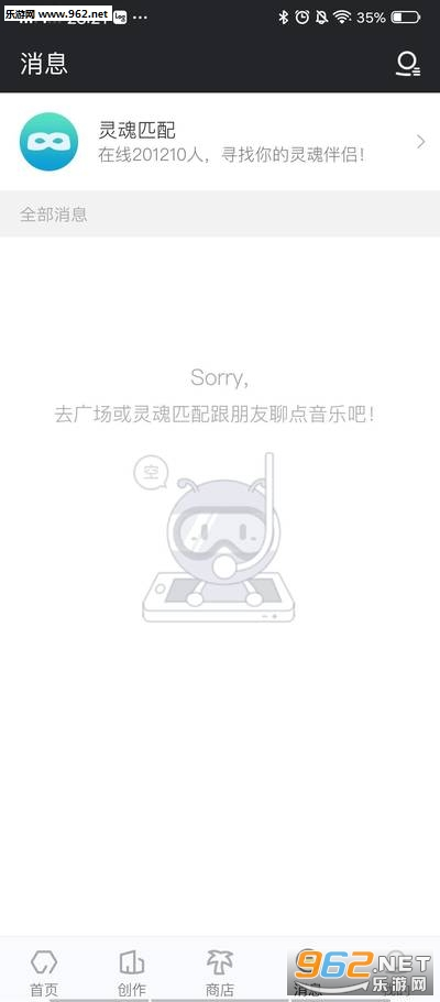 友音appv1.0.0 安卓版_截图3