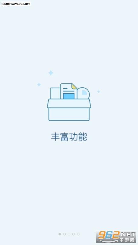 越凡文化appv1.0.0 安卓版_截图1