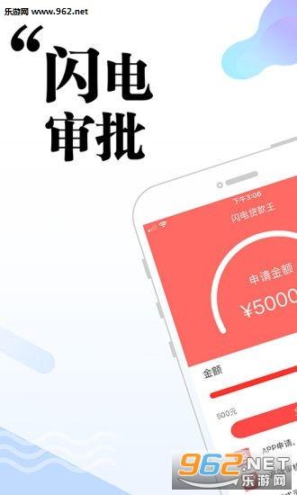 桃子钱包appv1.1.0_截图0