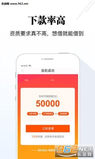 桃子钱包appv1.1.0_截图2