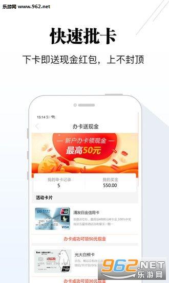 桃子钱包appv1.1.0_截图3