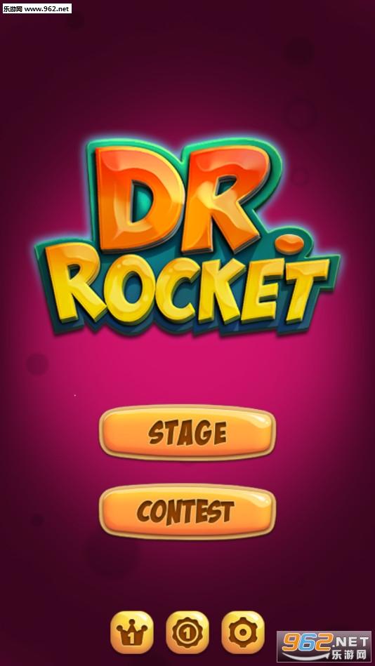 Dr火箭安卓版v1.13_截图0