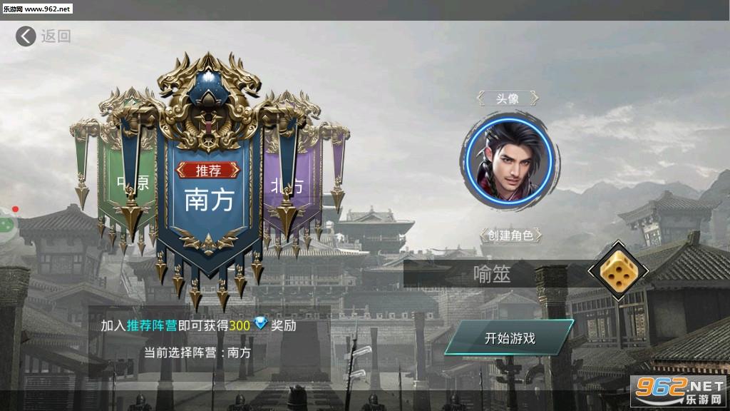 大秦之君临天下安卓版v1.2.711_截图1