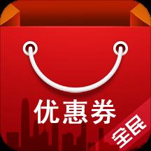 券多多优惠��appv2.1.5