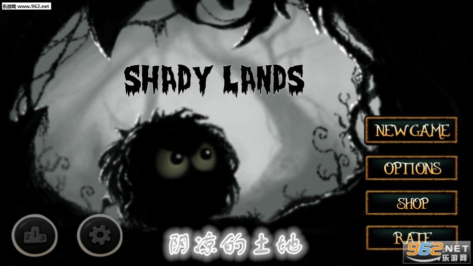 阴凉的土地Shady Lands游戏v1.07_截图0