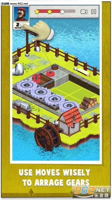 Gears Island官方版v1.0_截图1