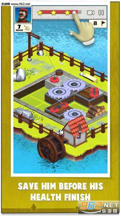 Gears Island官方版v1.0_截图3