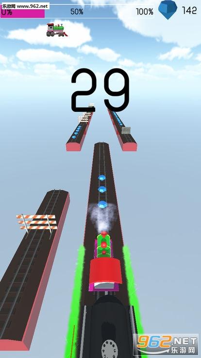 Missing Rail Track官方版v1.0_截图1