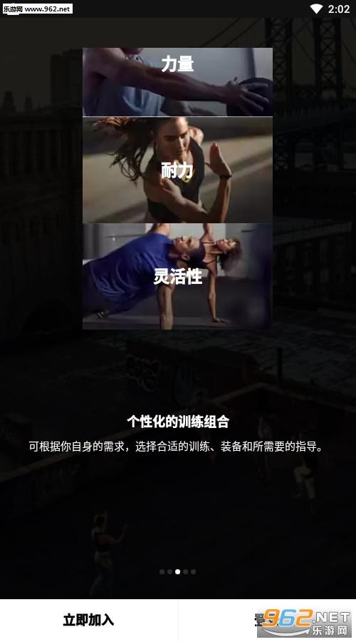 NikeTrainingClub安卓版v5.2.1_截图1