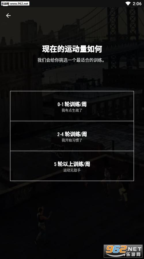 NikeTrainingClub安卓版v5.2.1_截图4