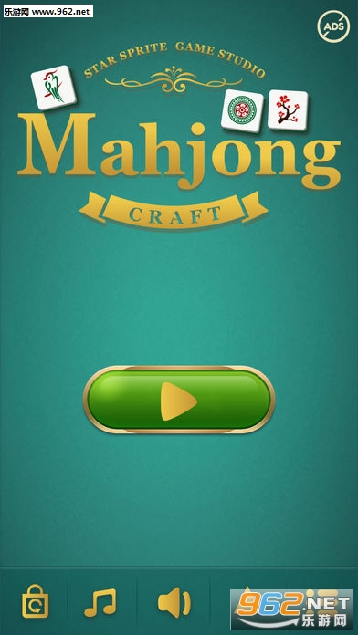 麻将迷阵官方版(Mahjong Craft)v1.0_截图0