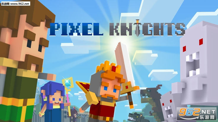 像素骑士官方版(Pixel Knights)1.0_截图0