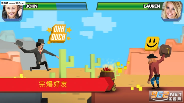 Fling Fighters官方版(中文版)v2.0_截图0