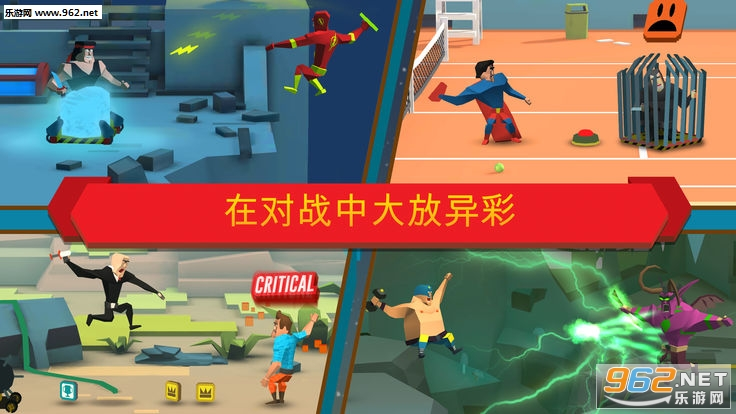Fling Fighters官方版(中文版)v2.0_截图1