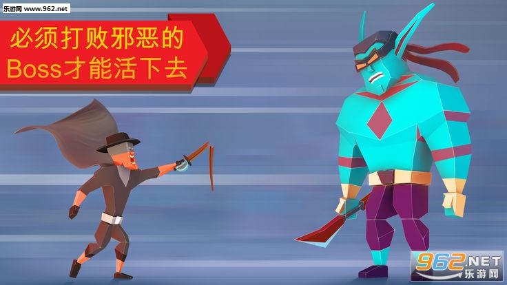 Fling Fighters官方版(中文版)v2.0_截图2