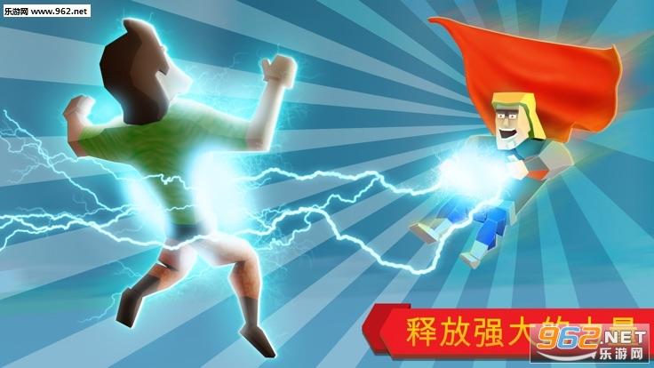Fling Fighters官方版(中文版)v2.0_截图3