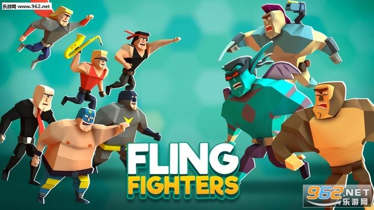 Fling Fighters官方版(中文版)v2.0_截图4