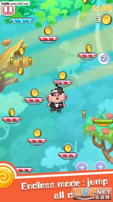 跳跃的小猪Jumping Piglet手游_截图1