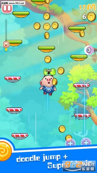 跳跃的小猪Jumping Piglet手游_截图3
