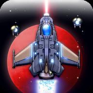 银河巡逻太空射击安卓版