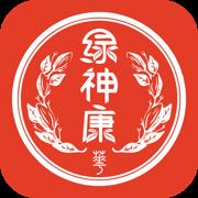 绿神康appv1.0 安卓版
