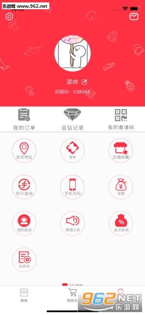 刁品商城appv1.8.1 最新版_截图0