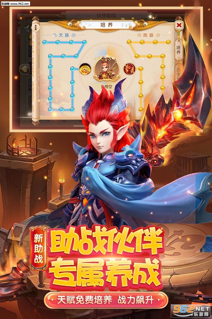 网易梦幻西游v1.222.0截图1