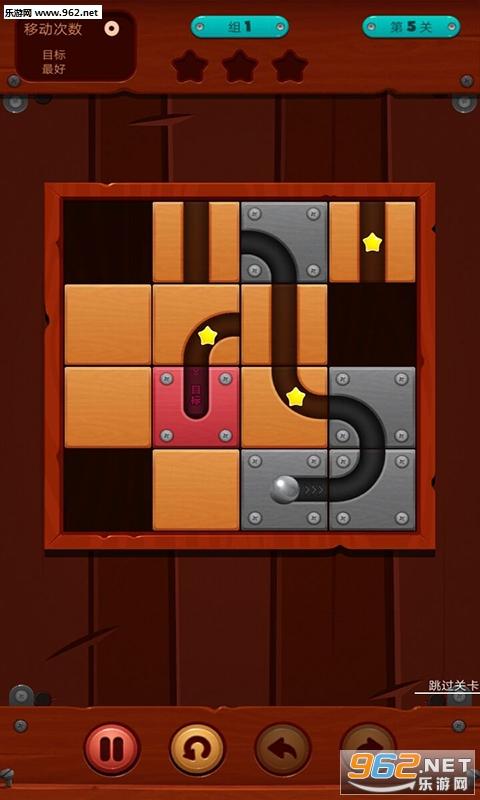 史上最难解谜王游戏安卓版v1.0截图1