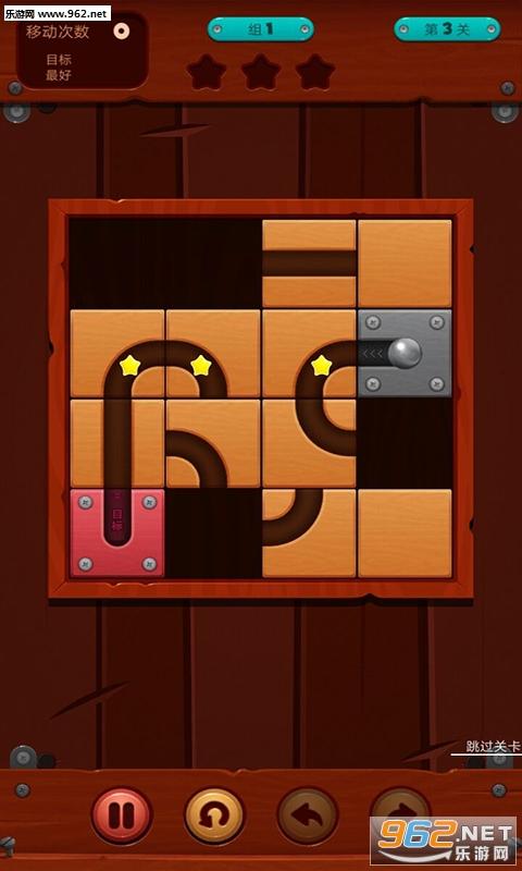 史上最难解谜王游戏安卓版v1.0截图3