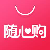 随心购appv1.2.2