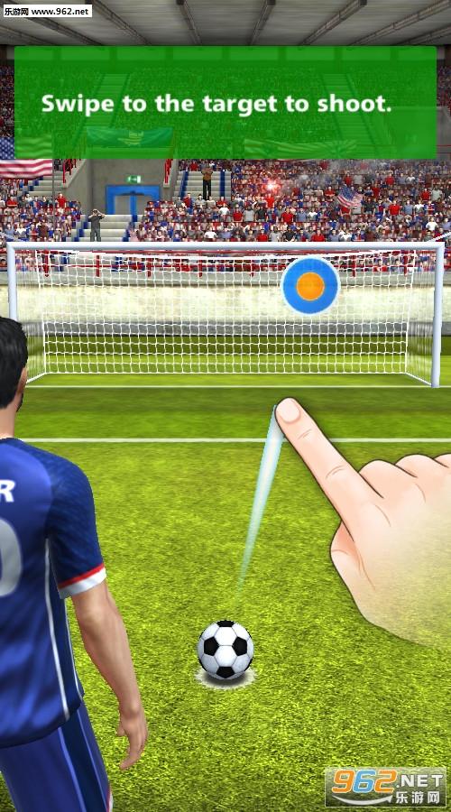 足球冲击安卓版v1.14.1截图0