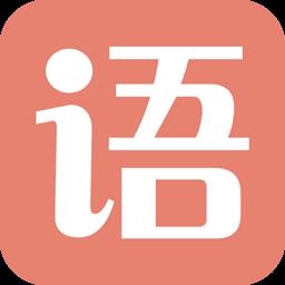 高中语文助手官方版v15.10.11